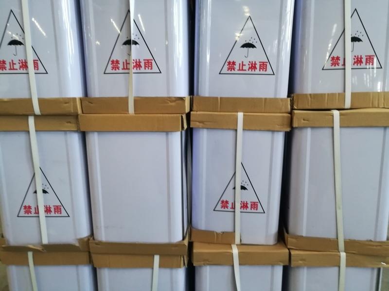 氯丁酚醛膠粘劑 盾構管片防水材料粘接劑氯丁膠水