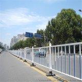 城市街道分流隔离栅厂家,贵州现货城市街道分流隔离栅