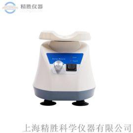 MIX-2500 迷你混合仪