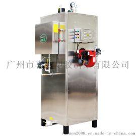 200公斤燃气蒸汽发生器锅炉蒸汽发生器厂家直销