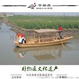 仿古手划木船玻璃钢船底防护免保养实惠质量过硬