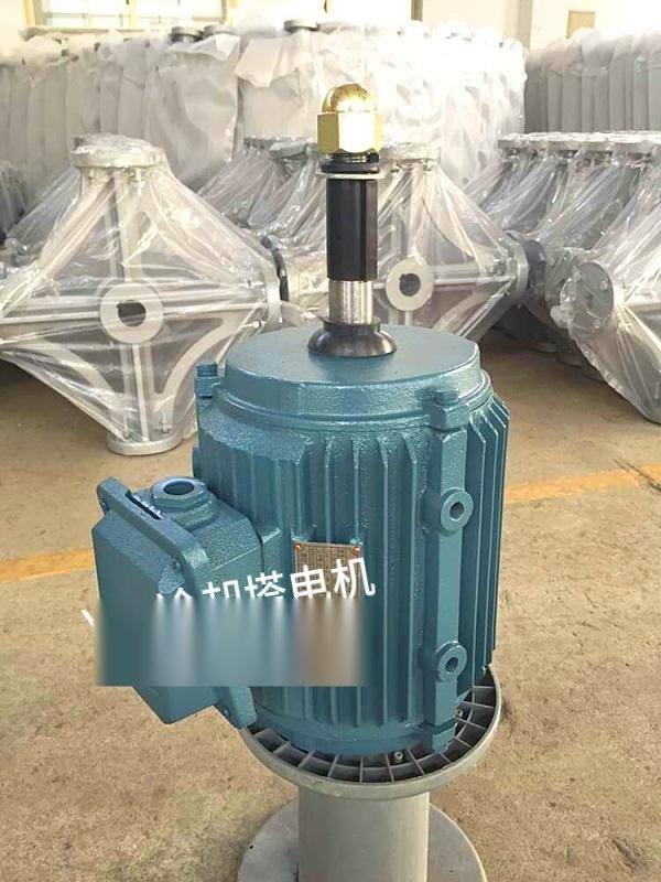 武汉长劲防水电机 YCCL801-4/0.55KW