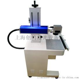 激光打标机,激光镭雕机,激光刻字机