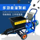 高压门窗填缝电动水泥灌浆机 便携小型水泥砂浆灌缝机