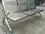 304【不鏽鋼】機場椅、侯診椅、 輸液椅專業製造商