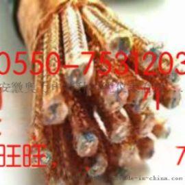 信号电缆ZRC-DJYP3VP2-2*2*1mm2