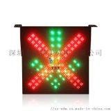 單面紅叉綠箭,收費站紅叉綠箭,東莞紅叉綠箭生產廠家