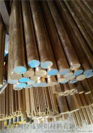 H59-1黄铜棒 实心毛细黄铜棒 H62黄铜棒