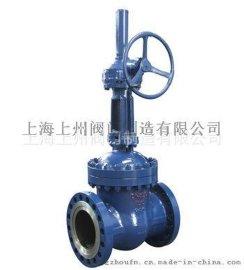 Z41H/Z41Y/Z41W 硬密封闸阀  上海专业生产厂家长期供应