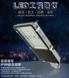 揚州弘旭銷售戶外120w小區道路新農村防水路燈頭