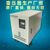 潤峯電源三相乾式變壓器100KVA 乾式隔離變壓器 大功率變壓器100kw專業定製
