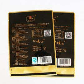 定制互联网防伪包装 一物   二维码防伪包装袋 数据防伪包装