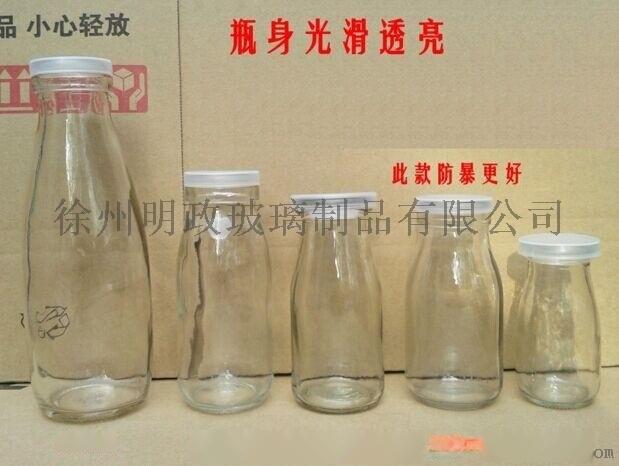 廠家銷售 玻璃瓶 牛奶瓶 酸奶瓶 玻璃奶瓶