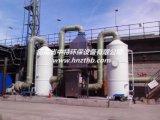 活性炭吸附净化器 废气处理设备