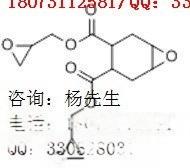 三官能团低粘度耐温环氧树脂TDE-85