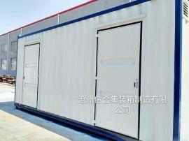 集装箱式开关站箱体 预制舱式变电站舱体 移动变电站壳体厂家直销