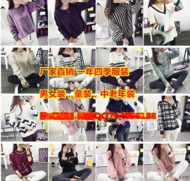 便宜女士毛衣针织外套韩版女装套头毛衣羊毛衫批发库存尾货女士毛衣低价**3元