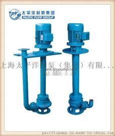上海太平洋制泵 YW型液下式无堵塞排污泵