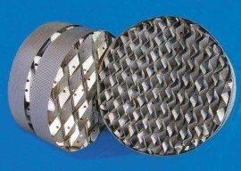 华莱实力供应  金属压延孔板波纹填料   华莱厂家专业生产