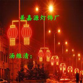 LED灯笼造型,双灯笼造型,路灯杆灯笼造型灯