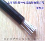 厂家直销【BAISON】超强度带钢丝抗拉电动葫芦手柄电缆
