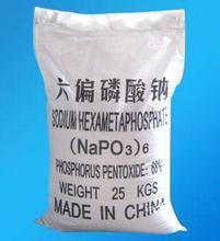 直销四川康龙68%含量六偏磷酸钠,量大从优。