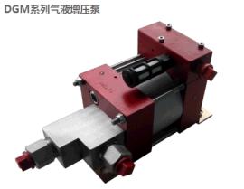 厂家直销,东莞赛森特牌DGM系列气液增压泵