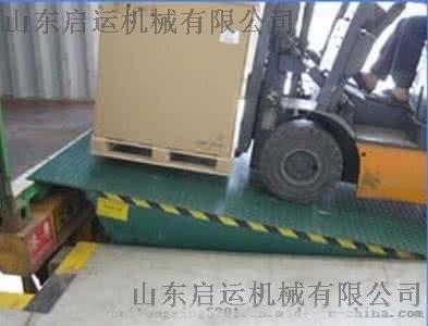 专销液压移动式 固定式登车桥 装卸平台 升降机升降平台升降舞台