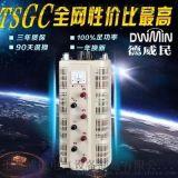 德威民TSGC2-1.5KVA kw接触式 三相调压器 0-430V可调电子变压器