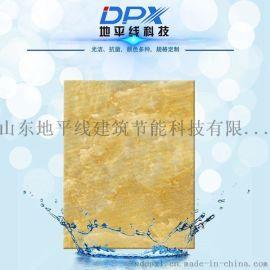 预涂板|净化板|预涂板施工简单
