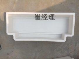 路边石塑料模具 防护铁丝网立柱塑料模具