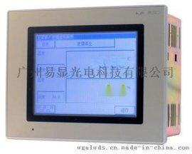 儀器儀表觸摸屏,儀器儀表觸摸顯示屏,儀表觸摸屏,儀器儀表觸摸屏顯示器