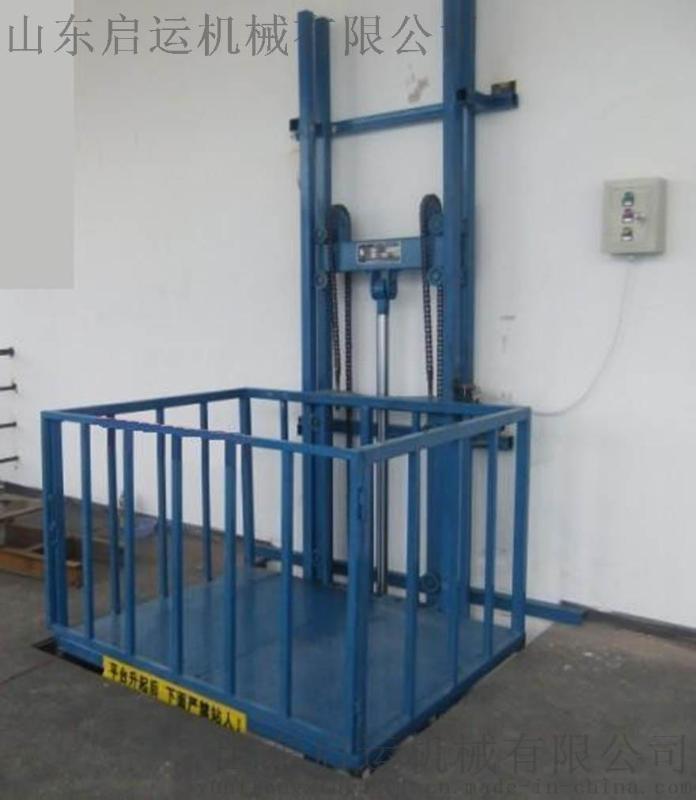 啓運 貨梯簡易雙軌升降貨梯電動液壓升降機廠房載人電梯固定升降平臺