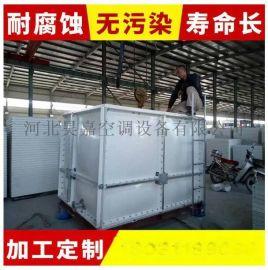 smc玻璃钢水箱的组装图解价格表