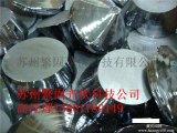 苏州繁固单晶硅回收多晶硅回收硅片回收电池片回收