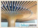 定制弧形曲面铝天花吊顶厂家|异型组合铝方通专业定做