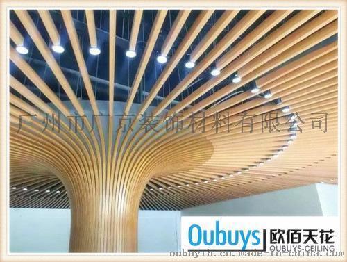 定制弧形曲面铝天花吊顶厂家 异型组合铝方通专业定做