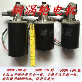 长风SCY/平和pinhe/风行660/880车库门开门机电机马达控制板遥控