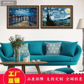 欧式卧室风景三联卧室客厅沙发餐厅背景墙挂画壁画装饰画有框油画