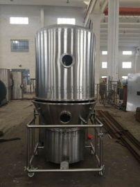 供应GFG沸腾干燥机,  流态化干燥机