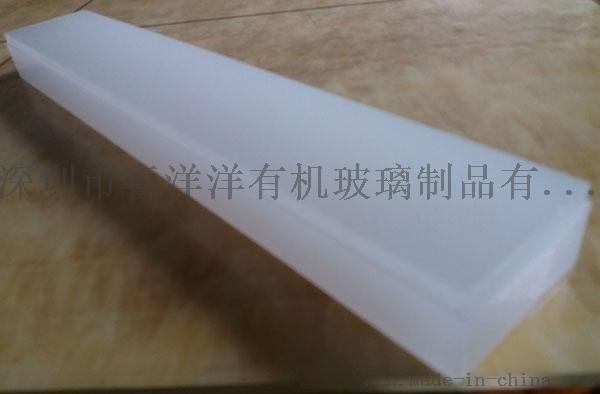 深圳龙岗乳白色厚压克力板