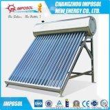 厂家直销一体非承压智能控制电加热真空管太阳能热水器SGS认证