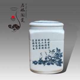 1500ml大号膏方罐 景德镇青花瓷茶叶罐颜色釉泡菜坛臊子肉罐