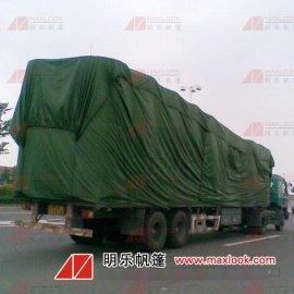 北京蓬布PVC塗層布 PVC塗塑布 刀刮布 透氣夾網布 防水篷布