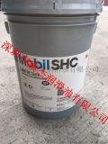 美孚润滑油 美孚SHC Cibus 46食品级合成液压油