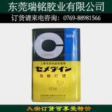 【原装正品】施敏打硬575H泡棉粘合剂黄胶 工业用高性能575H黄胶
