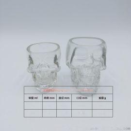 骷髅头蜡烛罐 骷髅啤酒杯 水晶伏特加酒杯 玻璃红酒杯 禁锢海盗骷髅头杯子