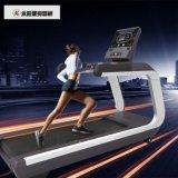yw-9001商用有氧跑步机家用健身跑步机跑步机厂家直销