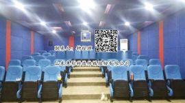 *惠影消防3D红门影院影音设备设计 消防支队红门影院图片