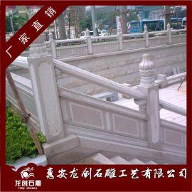 花岗岩栏杆 河道花岗岩护栏 惠安石雕栏杆